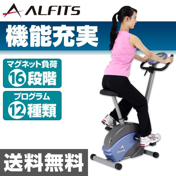 アルインコ(ALINCO) プログラムバイク AFB6016 エクササイズバイク フィットネスバイク 【送料無料】