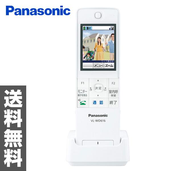 パナソニック(Panasonic) ワイヤレスモニター子機 VL-WD616 増設 家じゅう 来客対応 ワイヤレスモニター 子機 スマホ 見守り 外でもドアホン 玄関 【送料無料】