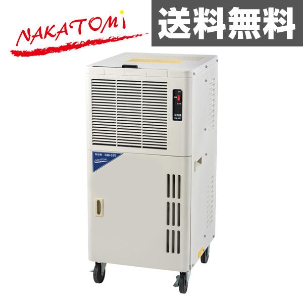 ナカトミ(NAKATOMI) 業務用 除湿機 (三相200V)キャスター付き DM-15T 除湿機 除湿器 除湿乾燥機 除湿乾燥器 業務用 工場 【送料無料】