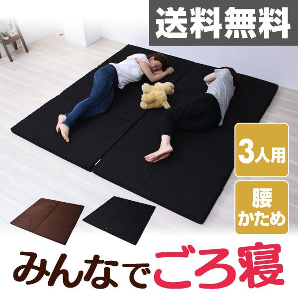 アキレス マットレス 3人用 幅200 (シングル 2枚組) 家族マットレス 日本製 MK5-FML 200 バランス マットレス ベッドマット ファミリーサイズ 家族 大型 ウレタン 【送料無料】