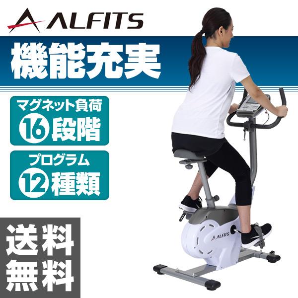 アルインコ(ALINCO) プログラムバイク6117 AFB6117 エクササイズバイク フィットネスバイク 【送料無料】