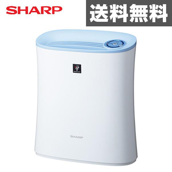 シャープ(SHARP) 空気清浄機 (高濃度プラズマクラスター搭載)/おすすめ畳数10畳まで(空気清浄 13畳)(プラズマクラスター 10畳) FU-G30A 空気清浄器 おしゃれ 【送料無料】