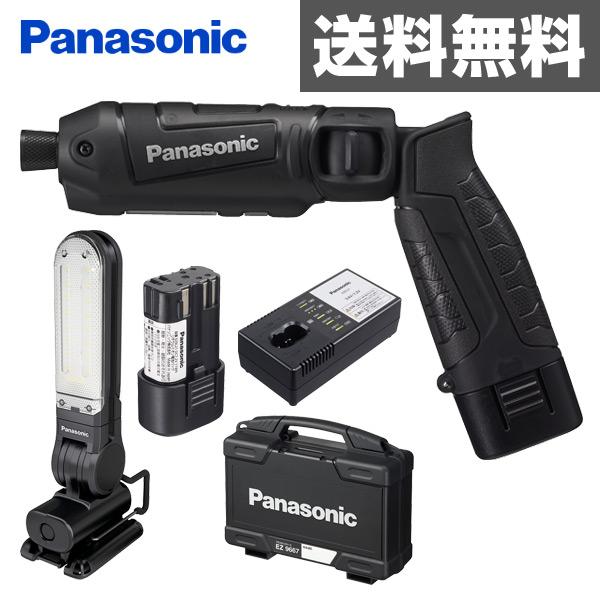 パナソニック(Panasonic) 充電スティックインパクトドライバー&LEDマルチライトセット (7.2V 1.5Ah) 電池パック2個/充電器/専用ケース付き EZ7521LA2STB ドライバー(ブラック)/LED投光器(ブラック) 【送料無料】