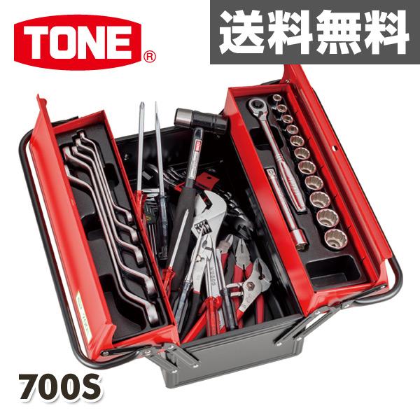 TONE ツールセット 差込角12.7mm 内容46点 700S レッド/ブラック 工具箱 工具ボックス ツールボックス 工具BOX 工具入れ 工具ケース ツールBOX 道具箱 ツールチェスト 【送料無料】