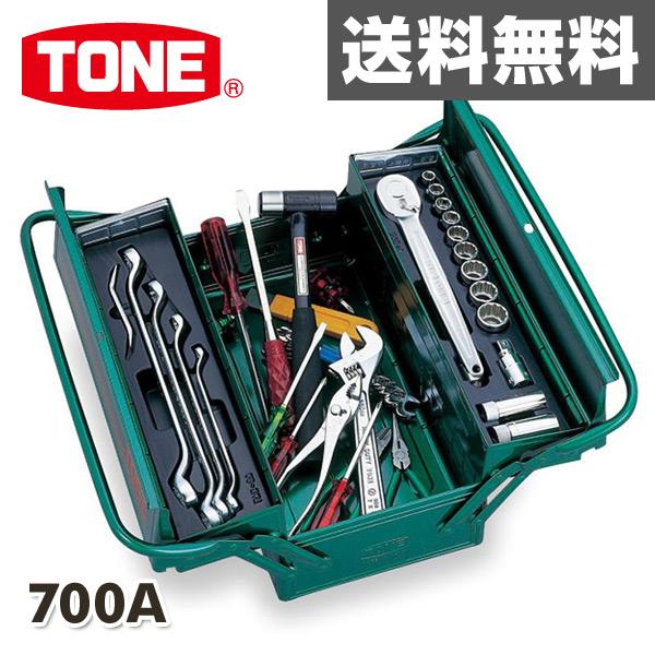 TONE ツールセット 差込角12.7mm 内容39点 700A 工具箱 工具ボックス ツールボックス 工具BOX 工具入れ 工具ケース ツールBOX 道具箱 ツールチェスト 【送料無料】
