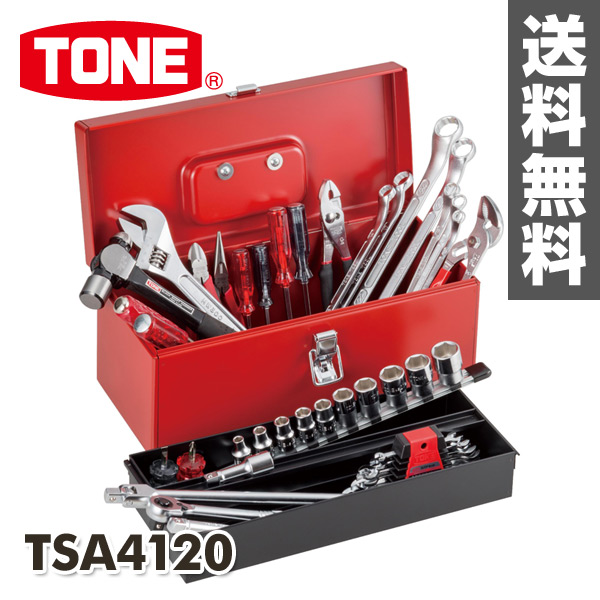 TONE ツールセット 差込角12.7mm 内容43点 TSA4120 レッド/ブラック 工具箱 工具ボックス ツールボックス 工具BOX 工具入れ 工具ケース ツールBOX 道具箱 ツールチェスト 【送料無料】