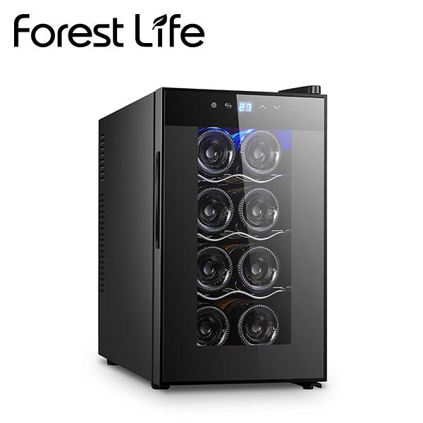 フィフティ(FIFTY) フォレストライフ(Forest Life) ワインセラー 25L 8本収納 ペルチェ方式 WCF-08 家庭用 ペルチェ冷却方式 ワインクーラー UVカット 冷蔵庫 おしゃれ 業務用 ワイン シャンパン 温度調整可能 【送料無料】
