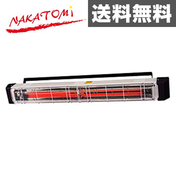 ナカトミ(NAKATOMI) 天吊り型遠赤外線電気ヒーター (据付工事必要) IFH-10C 天吊り 天井 電気ストーブ 電気ヒーター 赤外線ヒーター 遠赤外線ヒーター 【送料無料】