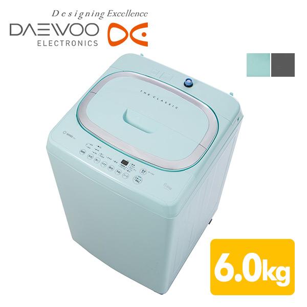 DAEWOO クラシックスタイル 全自動洗濯機 6kg DW-R60 洗濯機 6kg 洗濯 脱水 ステンレス槽 槽洗浄 槽乾燥 予約タイマー 【送料無料】