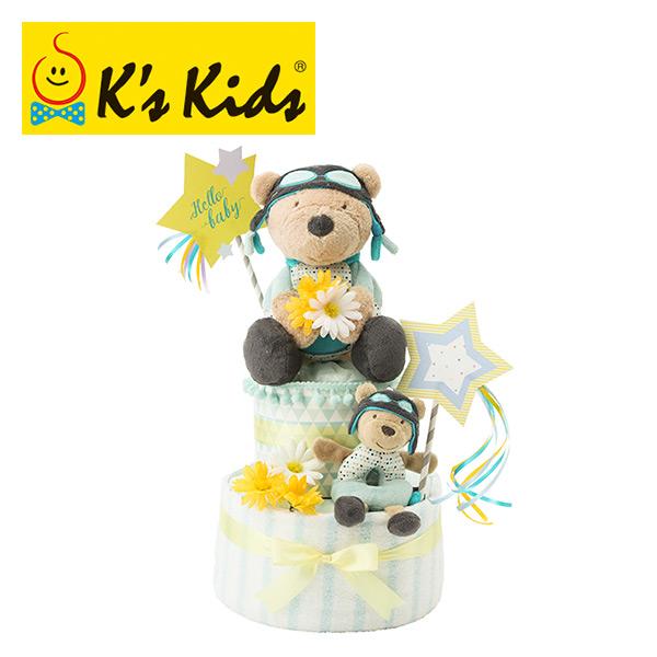 K's Kids Diaper Cake(ダイパーケーキ) おむつケーキスターベア おむつSサイズ33個入り GFDC044 赤ちゃん ベビー 出産祝い おむつ おむつケーキ オムツケーキ プレゼント ギフト 【送料無料】