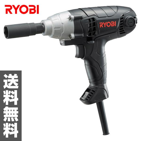 リョービ(RYOBI) インパクトレンチ ソケット差込口12.7mm IW-2000 インパクトレンチ タイヤ交換 電動 電動インパクトレンチ 【送料無料】