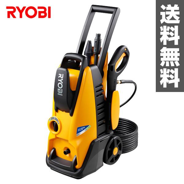 リョービ(RYOBI) 高圧洗浄機 (高圧ホース6m、8m付き) AJP-1620ASP 高圧洗浄器 洗車 農業器具 農業機械 清掃 掃除 タイル 壁 【送料無料】