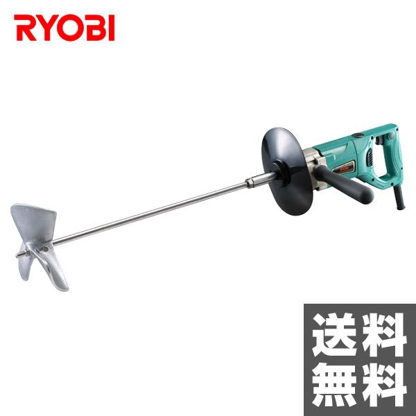 リョービ(RYOBI) パワーミキサー 3枚羽根スクリュー径 180mm PM-311 かくはん機 攪拌機 かくはん器 攪拌器 【送料無料】