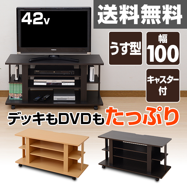Kagustyle Tv Stand 42 Inch Width 100 Cltv 1000c Snack Wood