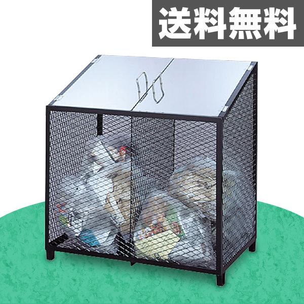 サンカ(SANKA) ダストBOX-S CS-02 ブラックゴミ収集 スチール カラス対策 【送料無料】