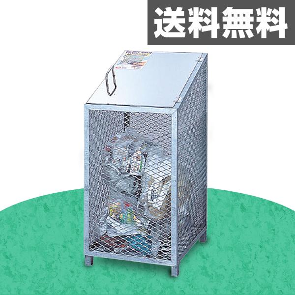 サンカ(SANKA) ダストBOX-S CS-03ゴミ収集 スチール カラス対策 【送料無料】