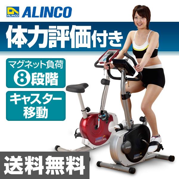 フィットネスバイク 【送料無料】 エアロマグネティックバイク アルインコ(ALINCO) AF6200 エクササイズバイク