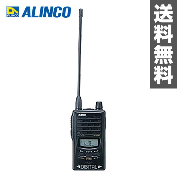 アルインコ(ALINCO) デジタル・アナログ両モード対応 特定小電力型 トランシーバー 中継通話27ch 交互通話20ch対応 DJ-P35D 【送料無料】