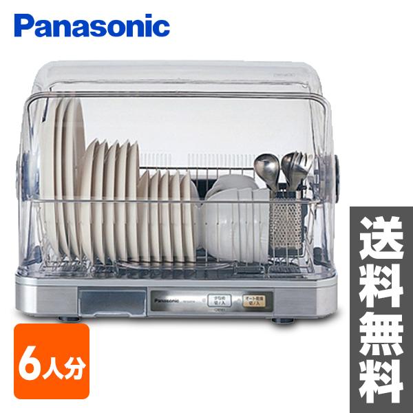 パナソニック(Panasonic) 食器乾燥器 FD-S35T4-X ステンレス 【送料無料】