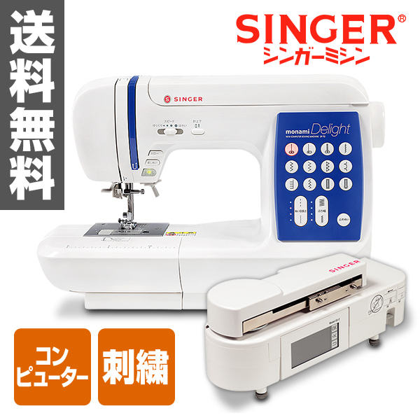 Kagustyle Singer SINGER Sewing Monami Delight Soft Case Amp Interesting Singer Sewing Machine Embroidery