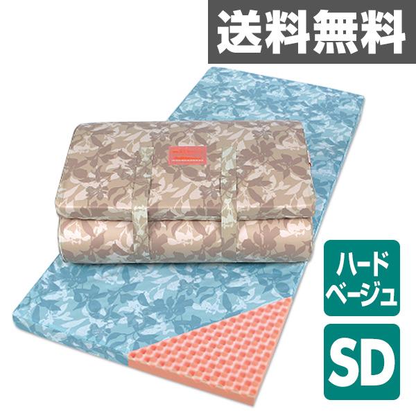 東京西川(西川産業) 健圧敷きふとん(しっかりハード)セミダブル HIB4902002 BE ベージュ 【送料無料】