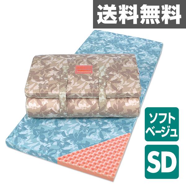 東京西川(西川産業) 健圧敷きふとん(しっかりソフト)セミダブル HIB4902001 BE ベージュ 【送料無料】