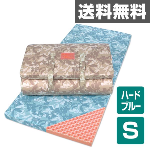 東京西川(西川産業) 健圧敷きふとん(しっかりハード)シングル HIB3401002 B ブルー 【送料無料】