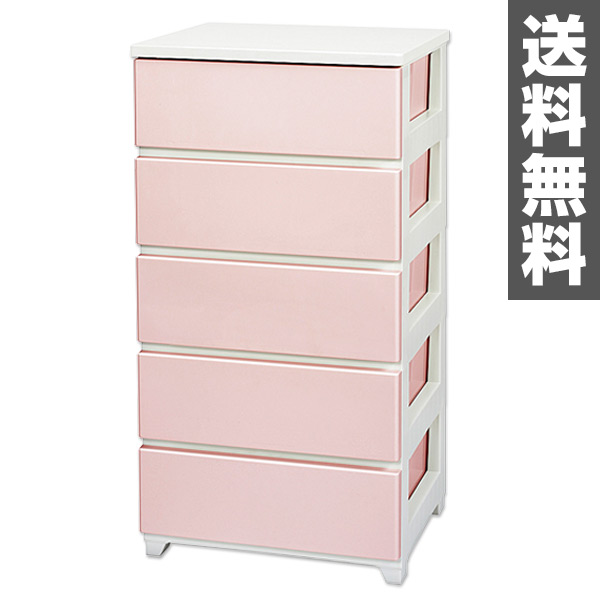 カラースタイルチェスト5段 K-5WH/PI ホワイトピンク 【送料無料】