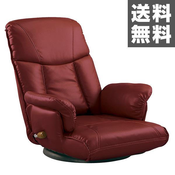 ミヤタケ(宮武製作所) スーパーソフトレザー座椅子 YS-1392A(WR) ワインレッド 座椅子 座いす フロアチェア チェア チェアー 椅子 1人掛け 【送料無料】 1111P