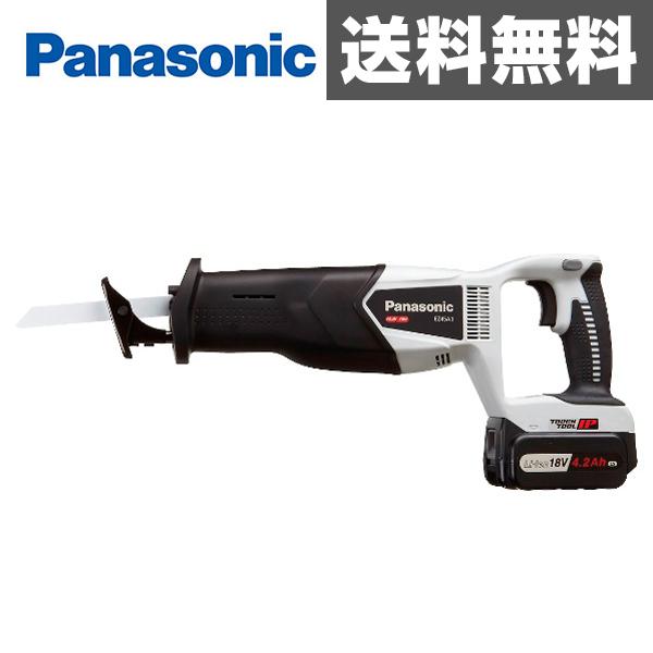 パナソニック(Panasonic) 充電レシプロソー 14.4V LS電池セット EZ45A1LS2F-H 工具 電動レシプロソー 【送料無料】