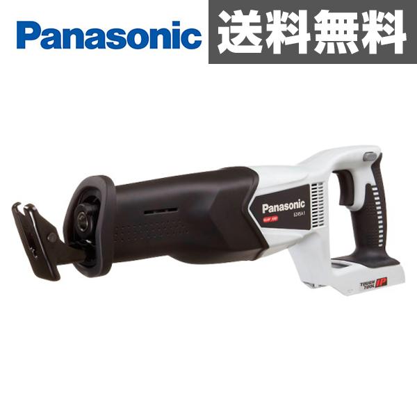 パナソニック(Panasonic) 充電レシプロソー 本体 EZ45A1X-H 工具 電動レシプロソー 【送料無料】