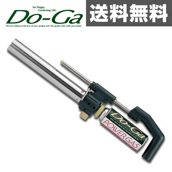 新富士燃烧器草烤燃烧器GT-100WP