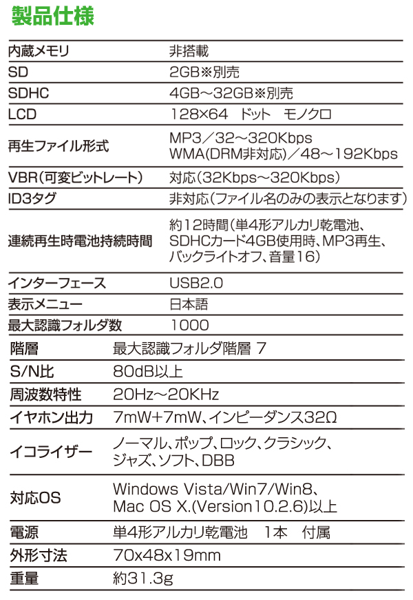 kyuriomu SD声频播放器EA-SD60(W)数码音响播放器手提式播放器SD播放器MP3播放器山善/YAMAZEN/高潮然后
