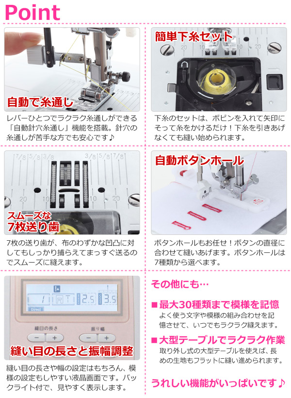 Singer (SINGER) sewing machine NY2000 home sewing machine Singer sewing machine character stitch stitch automatic threader JY555DX equivalent