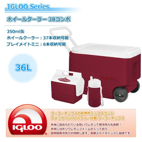 イグルー(IGLOO) ホイールクーラー 38コンボ (36L) #10275 ディアブロレッド キャスター付き クーラーボックス クーラーバッグ アウトドア キャンプ 保冷バッグ キャンプ用品