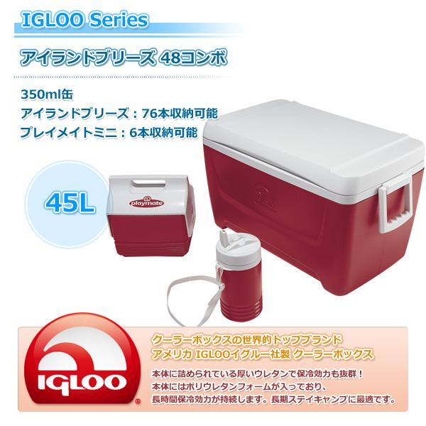 イグルー(IGLOO) アイランドブリーズ 48コンボ (45L) #44712 ディアブロレッド クーラーボックス クーラーバッグ アウトドア キャンプ 保冷バッグ キャンプ用品