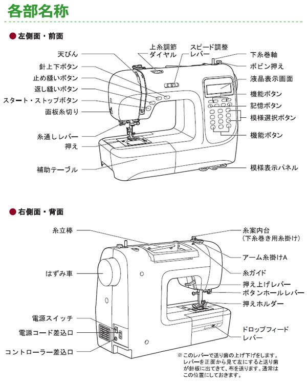 歌手(SINGER)计算机缝纫机JY555DX家庭事情缝纫机歌手缝纫机文字缝针脚自动线连续