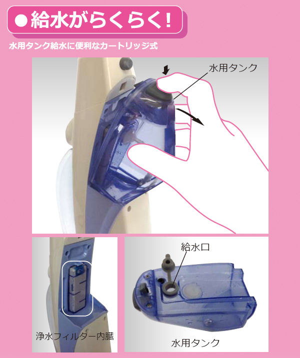 Japan electric XING (NIHON DENKO) 2WAY steam cleaner (steam MOP and handheld steam) ND-SC282B high pressure cleaning machine cleaning machine disinfecting mold House cleaner stain stains.