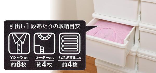 JEJ シーズ スリムチェスト 3段 キャスター付き ホワイト たんす タンス 衣装ケース 引き出し 子供部屋