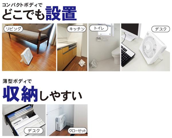 トップランド(TOPLAND) ボックス扇風機 どこでもFAN DCボックスタイプUSB充電ポート付き M7205 卓上扇風機 卓上ファン 扇風機 デスクファン オフィス デスク おしゃれ