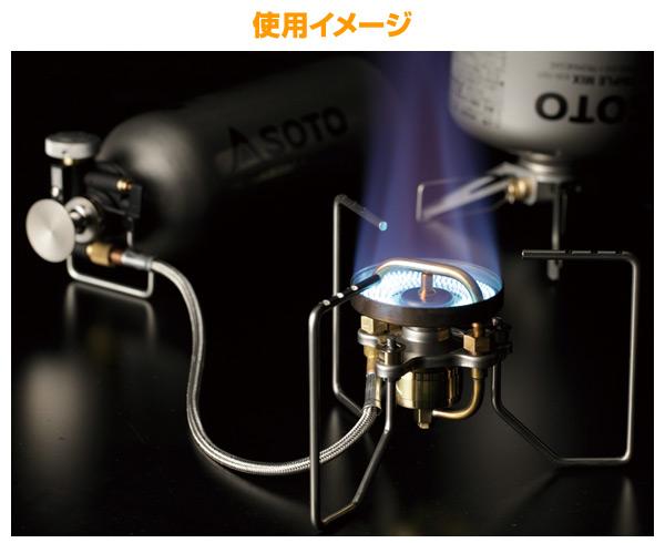 新富士バーナー(SOTO) ストームブレイカー SOD-372 ガソリンストーブ シングルバーナー ガスバーナー キャンプ用品