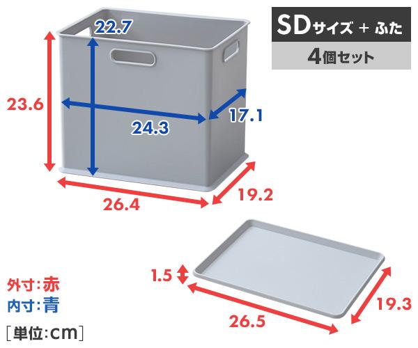 山善(YAMAZEN) × squ+ インボックス フタ付き 【別注 ライトグレー】 収納ボックス セット  (L 3個/M 4個/SD 4個) 日本製 INBOX 収納ケース インナーボックス インナーケース フタ付き