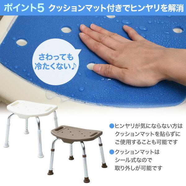 コンフォートシャワースツール YS-7001 バスチェア 風呂イス 風呂いす 風呂椅子 介護 背なし シャワーチェアー シャワーチェア  山善/YAMAZEN/ヤマゼン