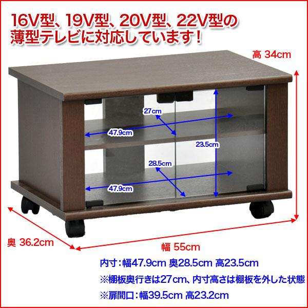 Kaguto Point Doubling Quot Casters Glass Door Tv Stand 55 Ktv 01
