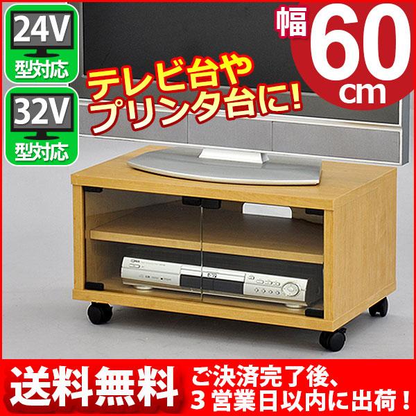 Kaguto Tv Stand Tv Stand Glass Doors M Width 60 Cm Depth 35 Cm