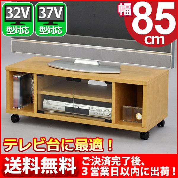 Kaguto Rakuten Global Market Tv Stand Tv Stand Glass Doors L