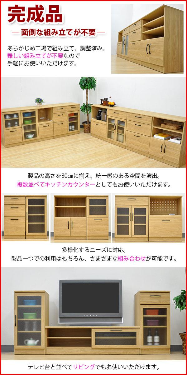 /組立不要の完成品『(S)チェスト60幅』(約)幅60cm 奥行き40cm 高さ80cm/キッチン収納(食器棚や組み合わせてキッチンカウンターに) キッチン 収納(リビング収納や寝室収納にも)シンプルナチュラル一人暮らし インテリア 家具 通販