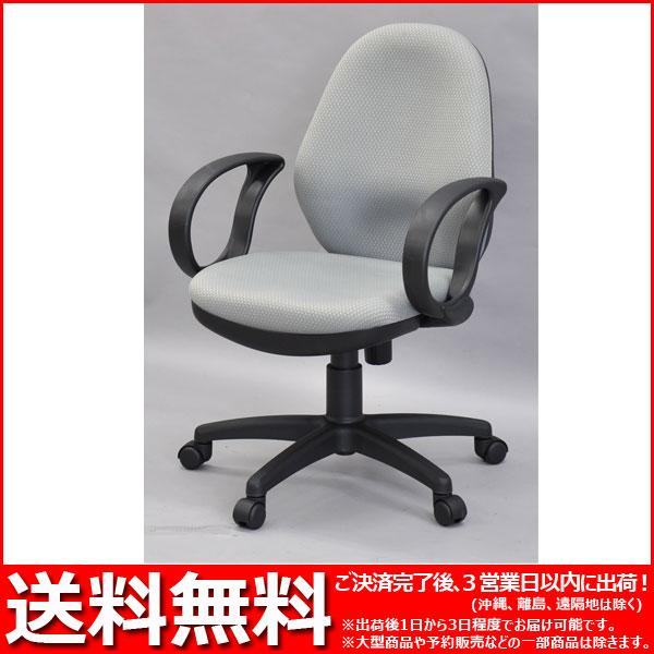 『オフィスチェア肘掛け付きFSA-001』送料無料 幅68cm 奥行き65.5cm 高さ91cm~104cm 座面高さ44cm~57cm デスクチェア パソコンチェア キャスターチェア 事務椅子 肘掛け付き