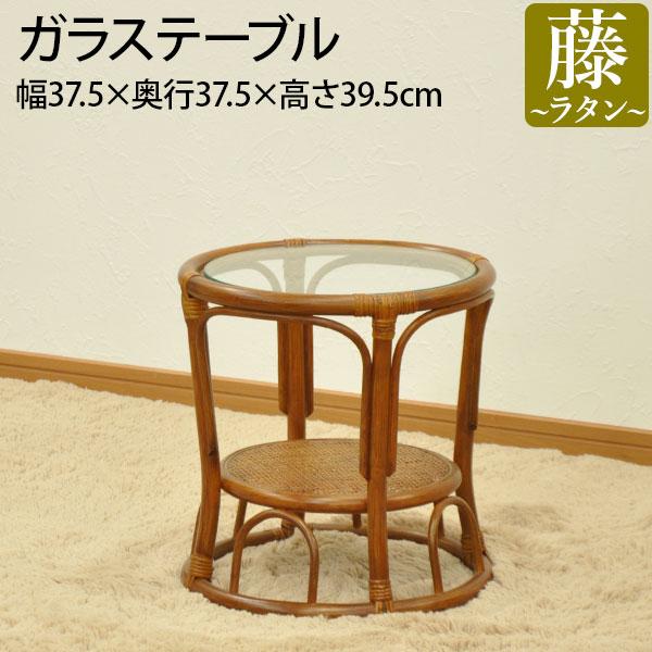 ラタン テーブル ガラステーブル 丸型 サイドテーブル アジアンテイスト アジアン家具 籐 軽量 軽い コンパクト 和風 リビング 洋間 和室 シンプル ブラウン 敬老の日 母の日 父の日 プレゼント(単品 AR-14)