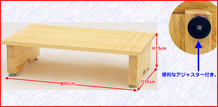 Door stepping stone (in) width 60 cm depth 35 cm 15 cm door units  sc 1 st  Rakuten & kaguto | Rakuten Global Market: Door stepping stone (in) width 60 ... pezcame.com